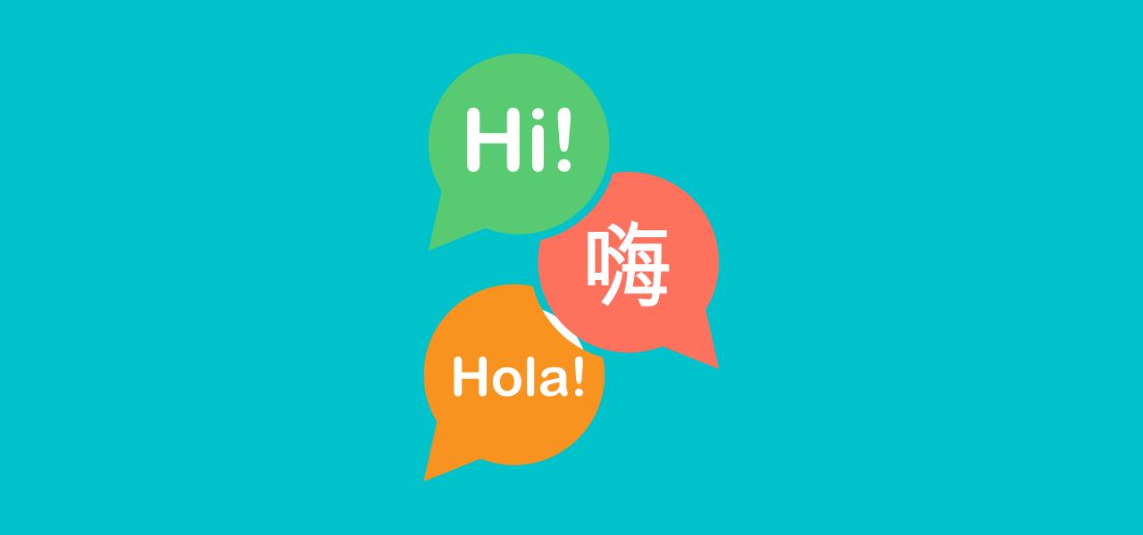 Språkkunnskaper